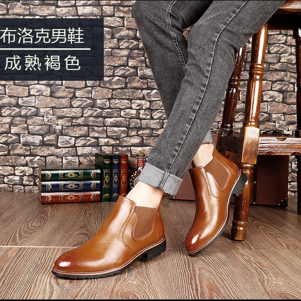 771b2b7d197 US $33.55 45% OFF|Luxury Brand Men Chelsea Boots 2018 Autumn Winter Genuine  Leather Western Martin Chelsea Ankle Boots Men Brogue Fashion Shoes 2A-in  ...