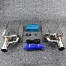 Новая 63 мм выхлопная система из нержавеющей стали, Электрический выхлоп, выпускной клапан с электронным пультом дистанционного управления, выхлопная труба
