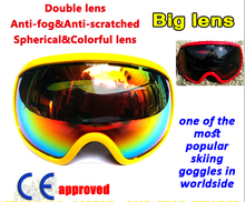 Large Lens skiing goggles double Lens  ski mask glasses  Unisex snow snowboard goggles YH68