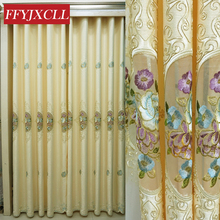 Beige European Embroidered Curtains Cloth For living Room Bedroom Windows Tulle Fabric Drapes High Quality