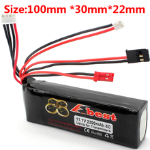 2200mAh 11.1V 8C Li-Po Battery for DEVO 7 DEVO 10 DEVO 12E DEVO F12E JR Transmitter Remote Controller RC Battery