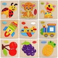 Hot Sale Montessori Materials 15cm Wooden Jigsaw Puzzles Bear Cat Fish Rooter Train Ship Rocket Model Wood Puzzle Toys For Kids
