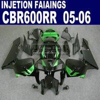 Пластиковые инъекции Обтекатели для Honda CBR 600 RR обтекатель 2005 2006 CBR 600RR CBR600RR 05 06 черный зеленый мотоциклетные наборы