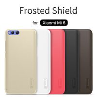 Original Nilkin Super Frosted Shield Hard Back PC Cover Case For Xiaomi M5 Mi5 Phone Case