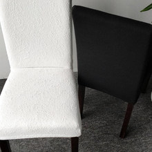 Home dining chair cover thick knitted one-piece elastic chair cover  hotel restaurant chair cover все цены