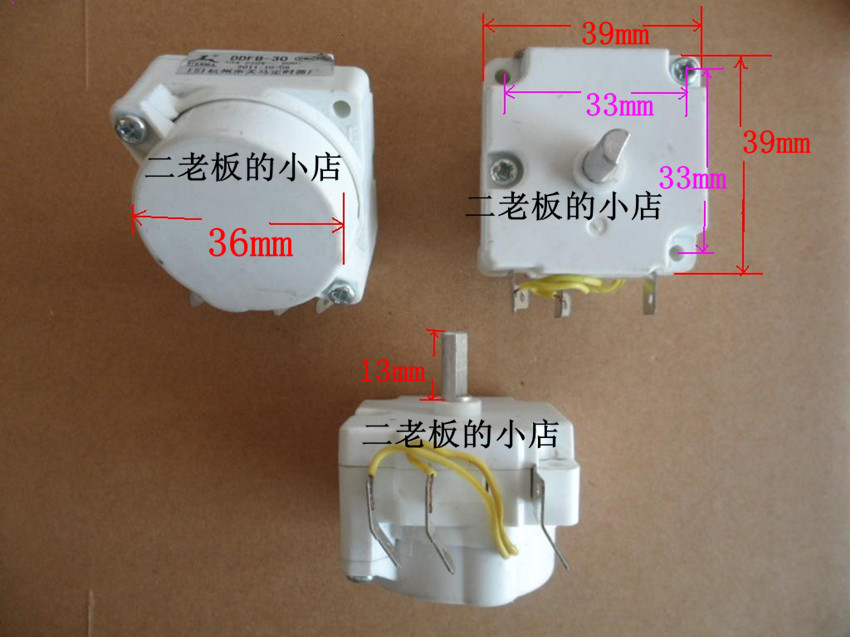Beauty oven  rongshida electric pressure cooker timer switch dyd30 ddfb-30 general high quality electric pressure cooker accessories tianma timer ddfb 30 timing switch mechanical knob rice cooker parts