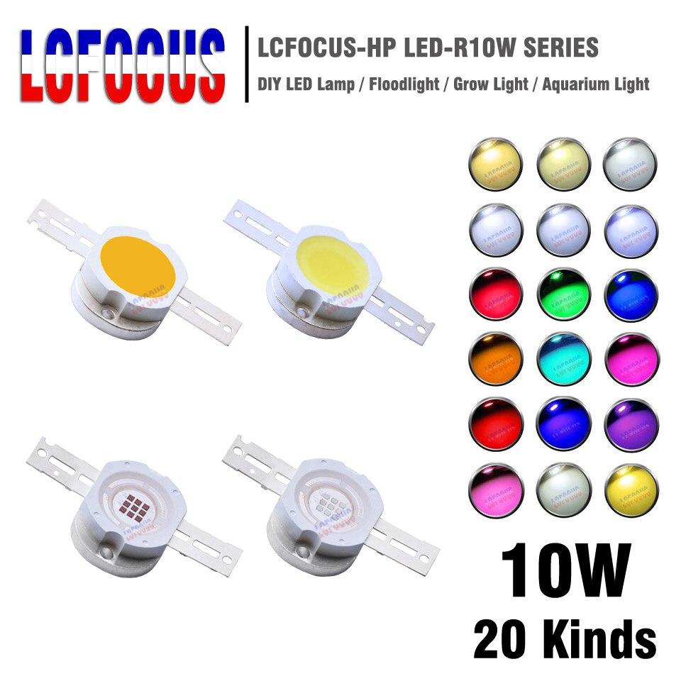 Высокомощный светодиодный чип 10 Вт RGB Красный Зеленый Синий натуральный холодный белый желтый УФ 730nm 850nm 940nm для 10 ватт световых бусин|Подвесные лампочки|   | АлиЭкспресс