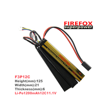купить 1pcs 100% Orginal Firefox 11.1V 1200mAh Li-Po Polymer 3 cell Battery 12C F3P12C по цене 1627.63 рублей