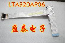 LTA320AP06 screen wire LVDS screen wire motherboard cable
