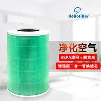 Риса ведро бесшумный вентилятор Домашние DIY Воздухоочистители в дополнение к формальдегиду дыма с просом фильтр Enhanced Edition