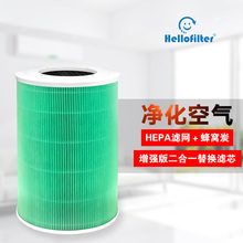 Rice Bucket Silent Fan Homemade DIY Air Purifier In Addition To Formaldehyde Smoke with Millet Filter Enhanced Edition