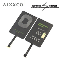 Newest Full 1A Universal Qi Wireless Charger Receiver Charging Adapter Receptor Pad For Samsung Xiaomi Android