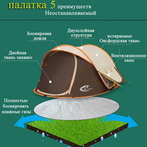 Image 3 - throw tent outdoor automatic throwing pop up waterproof camping hiking  waterproof large family Four season Factory direct sales