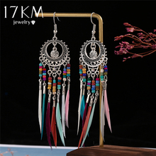 17KM Bohemian Long Feather Dangle Earrings For Women Big Ethnic Fringed Beads 2019  Pendientes Vintage Female Jewelry