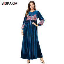 Siskakia Floral Embroidery Maxi Long Dress Brief Elegant Mus