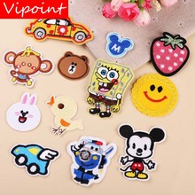 VIPOINT embroidery car sun patches bear monkey badges applique for clothing YX-61