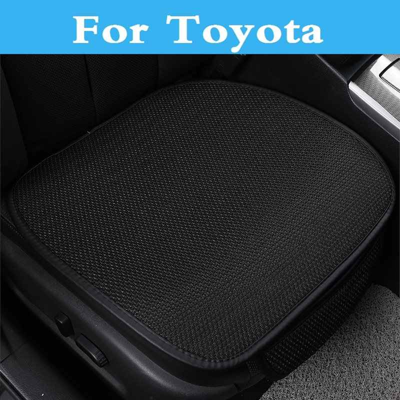 New Spring Summer Cool breathable Car seat cushion cover For Toyota Corolla Rumion Corolla Runx FJ Cruiser Fortuner GT86 Harrier