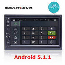 7 Inch Android 5.1.1 Car RDS Radio Audio Autoradio Stereo Quad Core Double Din Universal 2Din Android Car GPS Universal no dvd