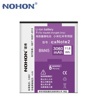 Hot NOHON Li Ion Battery For Xiaomi Hongmi Note2 RedMi Red Rice Note 2 High Capacity