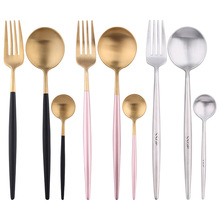 Creative 304 Stainless Steel Spoon Portuguese Fork Adult Scoop Kitchen Tableware Set Gold Nordic Coffee