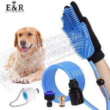 Shower Dog Pet Shower Head Handheld Cat Bathing Shower Tool For Pets Hot Dog Sprayer Bathing Glove 360 Washing Hair Long Hose