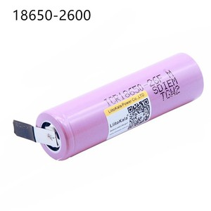 Image 2 - 5 PCS New For  ICR18650 26FM 18650 2600 mAh 3.7V Li ion Battery Rechargeable Battery