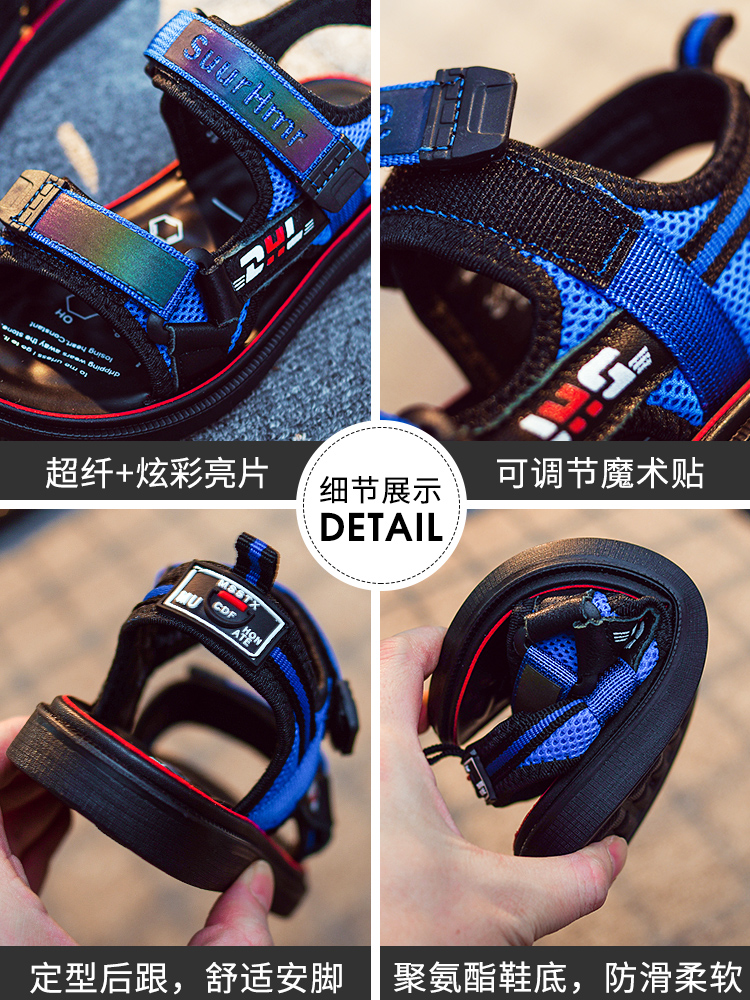 Zhongda Children's Sandals 2019 New Students Korean Version Of The Soft Bottom Boy Beach Shoes Children's Shoes