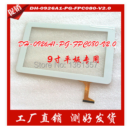 New 9 inch tablet capacitive touch screen DH-0926A1-PG-FPC080-V2.0 white free shipping