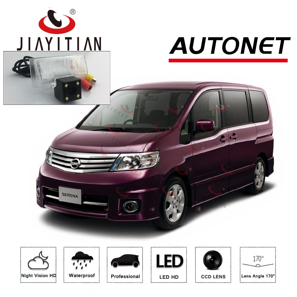 JIAYITIAN Rear Camera For Nissan Elgrand E52/Serena C26 Highway 2010~2017/Night Vision/License Plate Camera/CCD/Reverse Camera