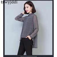 Summer Women Striped Blouses 2018 New arrive Korean Spring Flare Sleeve Shirts Brand Work Wear Ol Casual Loose Tops Blusas hl412