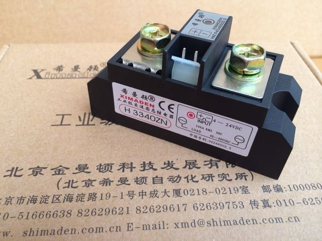 Industrial Solid State Relay H3340ZN DC Controlled AC 340A alkaline protease production under solid state fermentation