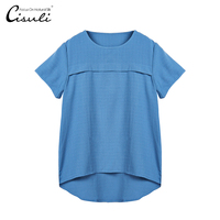 100% Silk Short Sleeve Shirt Mulberry Silk Fashion Summer New Style Lady Jacquard Tops Women's Shirt Sky Blue No.04