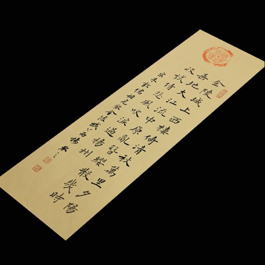 batik Painting Paper Chinese Calligraphy Xuan Paper for artist painting calligraphy Raw Rice Paper 100pcs white chinese rice paper painting supplies xuan paper for artist painting paper calligraphy drawing paper