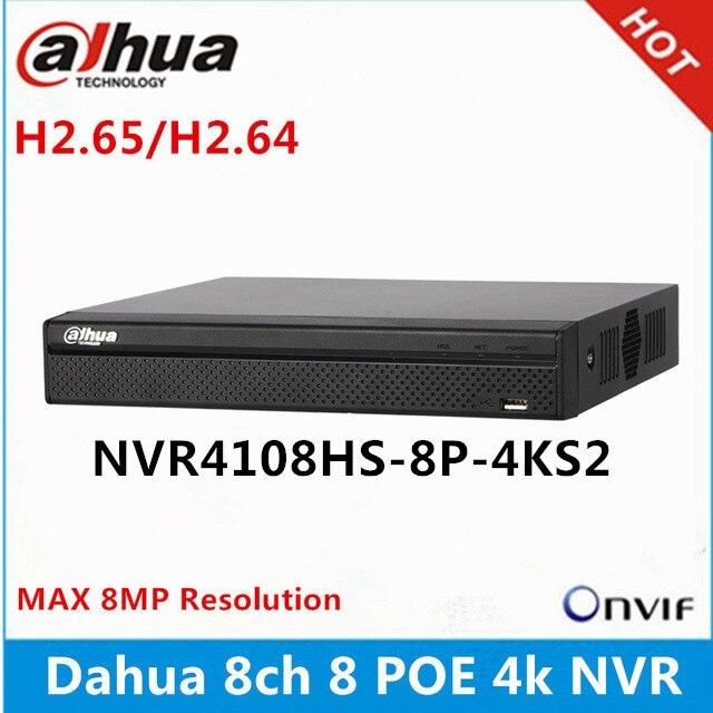 dahua IPC-HFW81200 - Chinese Goods Catalog - ChinaPrices net