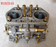 AAA high quality carburater WEBER 40IDF CARB para bug/bettle/vw without air horn dellorto carburetor