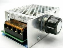 4000 W tiristore ad alta potenza elettronico di controllo dimmer dimmer controllo aria condizionata conchiglie con cassetta di sicurezza