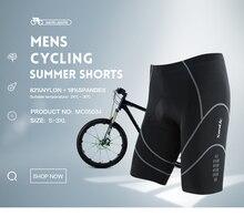גברים אופני אופניים מרופד