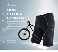 Santic Men  Coolmax 4D  Anti Slip Padded Gel Cycling Elastic Fit Bike Short Pants culotes ciclismo men Cycling Shorts MC05034