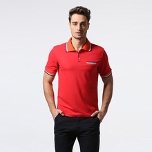 Summer males screw bump shade stripe is new code lapel leisure tight polo shirts with quick sleeves males's garments
