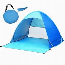 Детская уличная палатка для пикника с защитой от УФ-лучей, складная детская непромокаемая палатка, надувные палатки для дома, Детская походная палатка