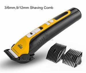 Image 4 - Maquinilla eléctrica para cortar el pelo para hombres y adultos máquina de afeitar profesional de 25w, recargable, con pantalla LED de 220V/110V