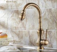 All Copper Antique European Kitchen Sink Faucet Hot And Cold Copper Sink Kitchen Faucet LU41315