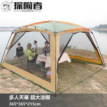 Outdoor pergola camping 8-10 people barbecue awning portable folding beach canopy family party tent