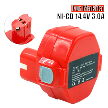 14.4V 3000mAh Ni-CD Power Tools Rechargeable Battery Pack for Makita Cordless Drill PA14 1433 JR140D 1420