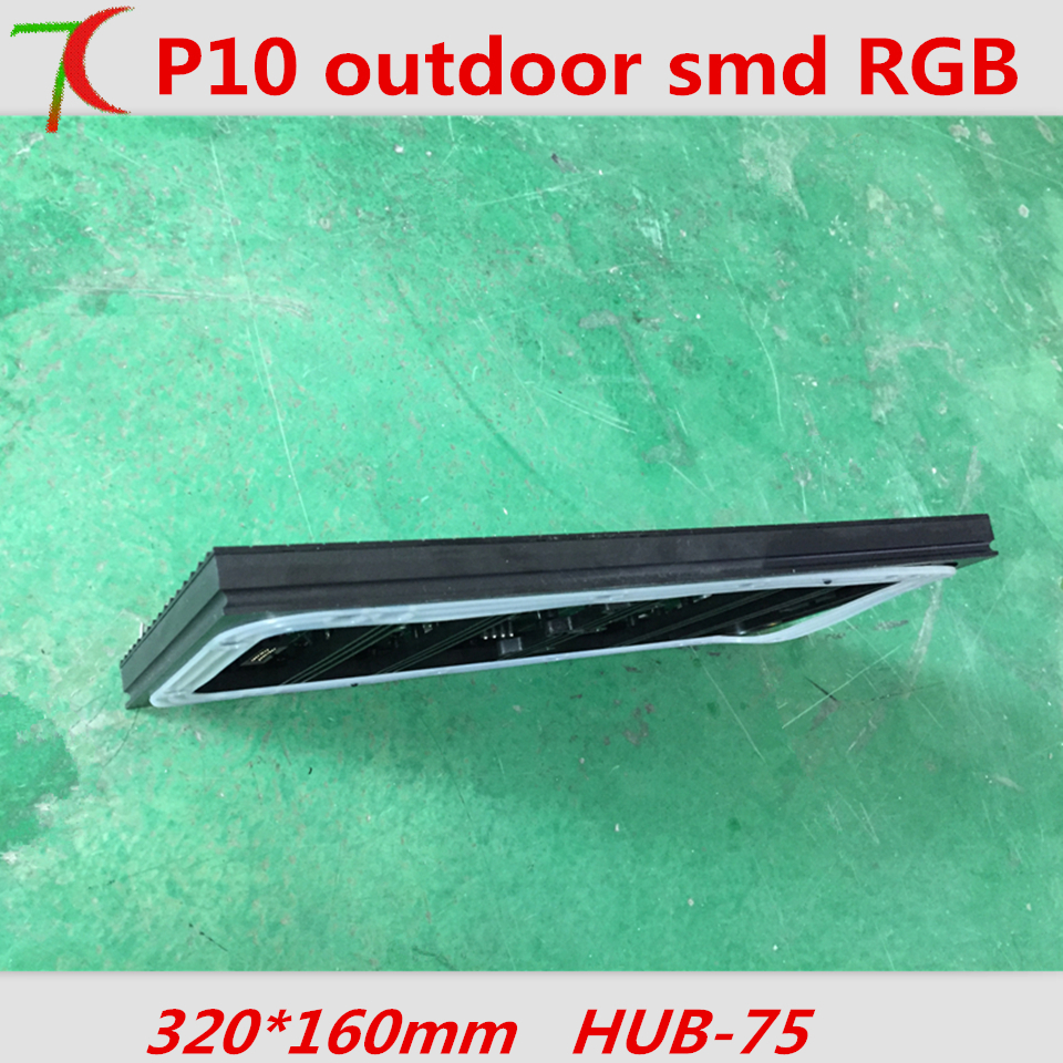Free Shipping P10 4S Outdoor Full Color Module For Led Screen Video Wall, SMD3535,1RGB,10000dots/m2