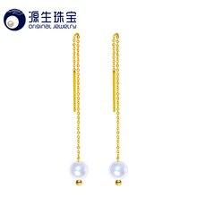 [YS] 6-6.5mm Japanese Akoya Seawater Cultured Pearl 18k Gold Earrings For Women