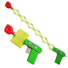 Regalo de fiesta de plástico para niños, pistola de juguete, truco de tirador de puño retráctil, solo para diversión, puño telescópico elástico clásico