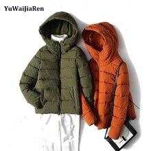 Women's Winter Jackets Casual Short Basic Hooded Coats Warm Female Jacket Parkas Outwears Cotton Fashion Zippers Clothing