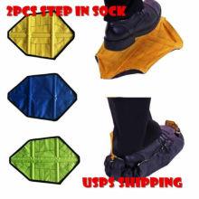 2Pcs New Reusable Step in Sock Shoe Cover One Covers Durable Automatic
