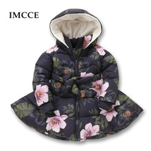 Winter Girls Hooded Jacket Printed Flowers Zipper Winter Coat For Girls Kids Padded Jacket Casual Children